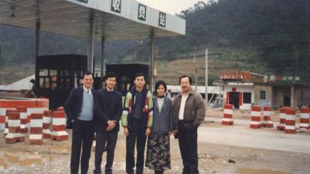 Guangdong Yunfu District